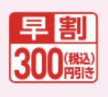 ファミマ 福袋 2020