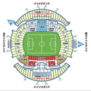 高校サッカー 座席表