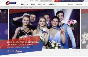 ロシア選手権 2020