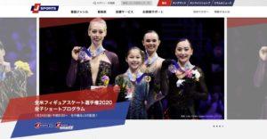 全米フィギュアスケート 2020